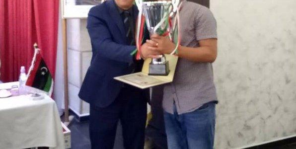 2017 Zone 4.1 Individual Chess Championships