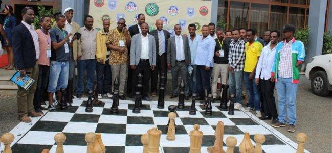 2017 Zone 4.2 Individual Chess Championships